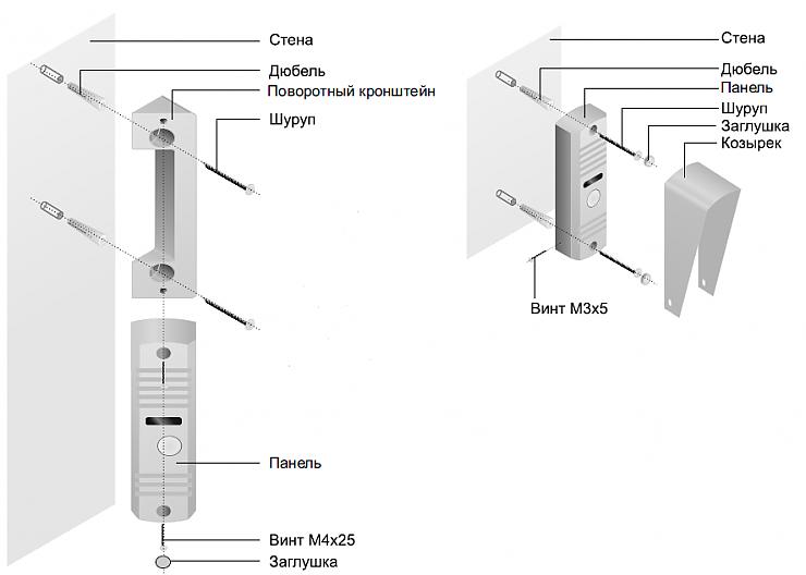 Cdv 71am схема подключения фото 887