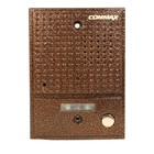 Вызывная панель COMMAX DRC-4CGN2 BROWN
